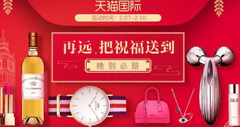 春节照买399-40券